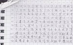 Viel Glück Japanisch : die japanische seite bzw eine art japanisch zu lernen japan almanach tabibito 39 s japan blog ~ Orissabook.com Haus und Dekorationen