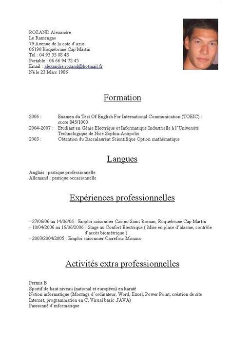 Cv Exemple En Francais by Cv En Francais Ony Education Mario