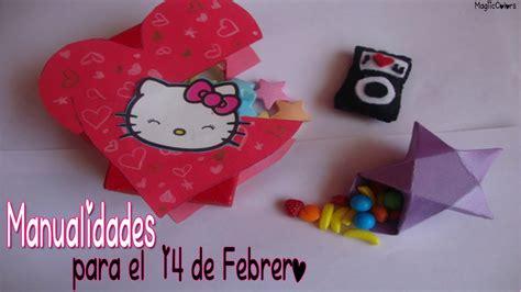 manualidades para el 14 de febrero