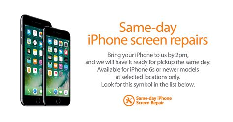 15741 nearest iphone repair shop in service locations mac1 15741