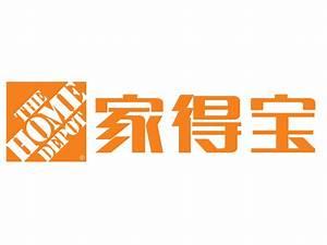 Home depot logos image - Home decor ideas