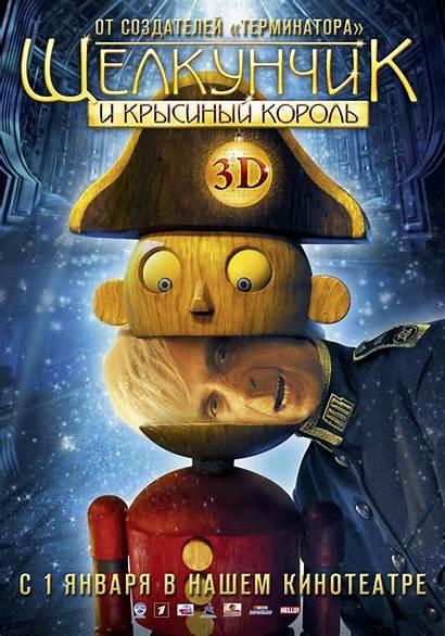 Nutcracker 3d Moovielive Movies Poster
