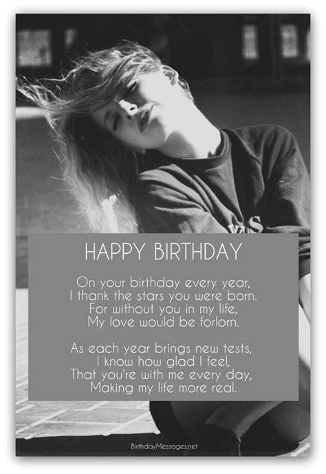 cool birthday poems cool poems  birthdays