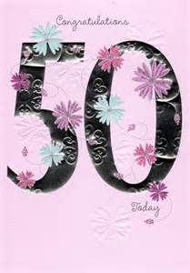 50th wedding anniversary card message happy 50th birthday greeting card cards kates
