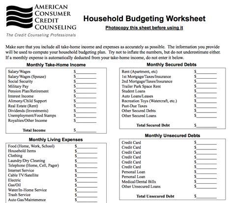 budget worksheet  budget worksheets