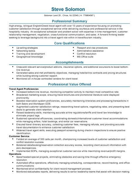 Resume Structure Template by 4e1e9 Management Structure Resume Template 4e1e9 Cover