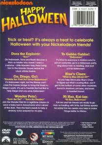 Nick Jr Favorites Happy Halloween DVD Empire