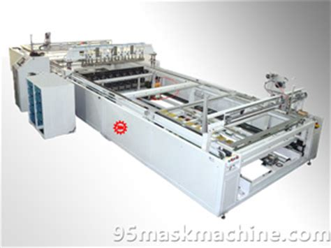 auto surgical mask production  surgical mask machine