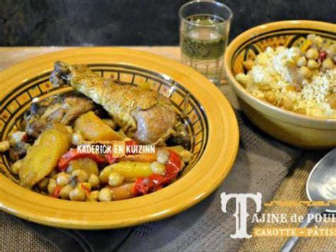 cuisine patisson recettes de pâtisson et tajine