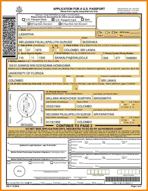 passport renewal application form 13 guidelines for