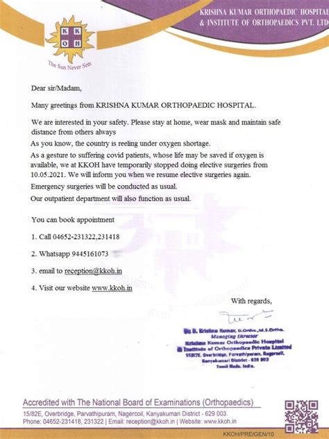 January 15, 2021 edition 72. COVID-19 Safety Regulations 2021   Krishnakumar Orthopaedic Hospital