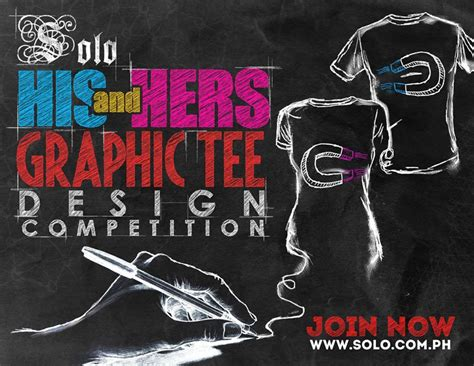 his and hers designs s his and hers design competition laureen uy