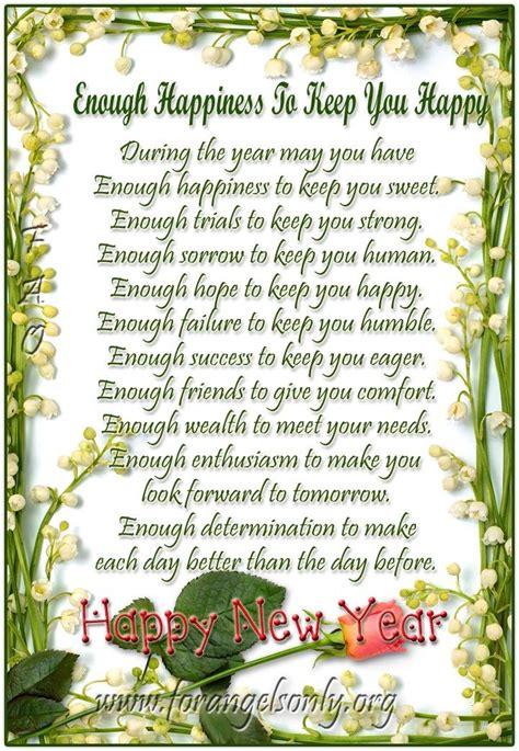 poem  year december      year poem