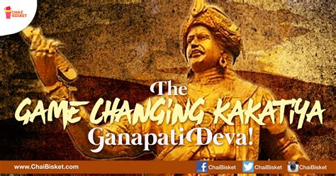 ganapathi deva ended