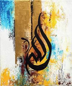 Islamic, Art, Painting, By, Ishrat, Ahmed