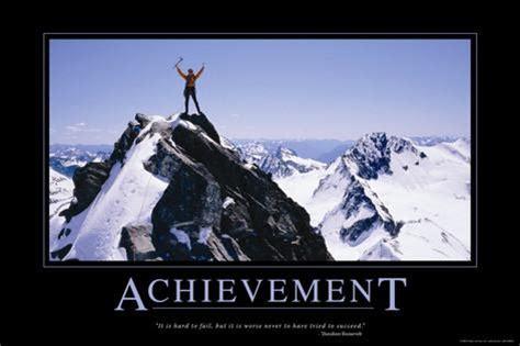 Achievement Quotes Quotesgram