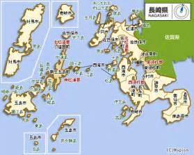 長崎県:長崎県の地図からエリアを探す