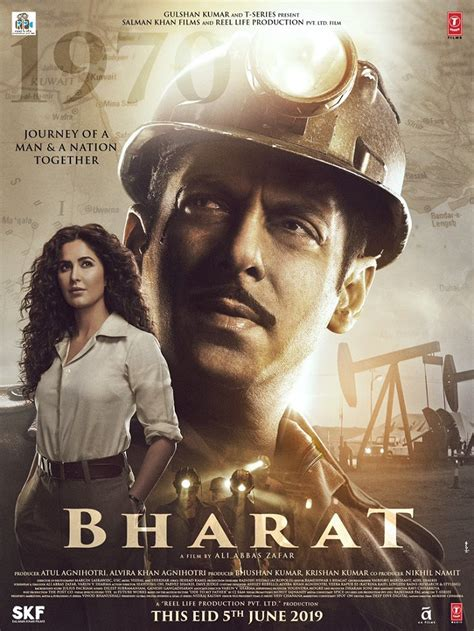 bharat   poster featuring salman khan  katrina kaif
