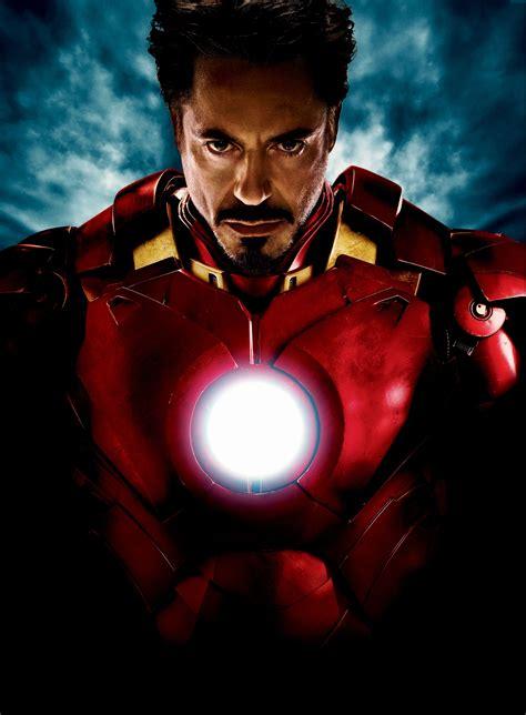 Iron Man 2portal  Marvel Cinematic Universe Wiki