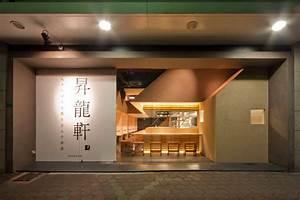 Architectural Home Designs Australia Stile Inserts Nagaya Structure Into Japanese Ramen Restaurant