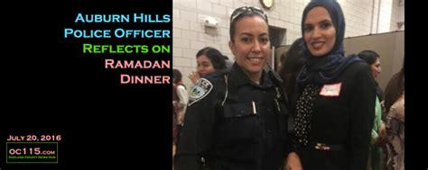 auburn hills police officer reflects ramadan dinner oakland county