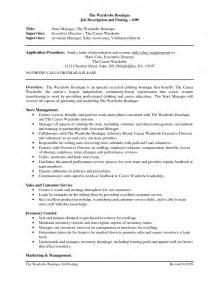 resume for fashion store sales associate description resume the best letter sle