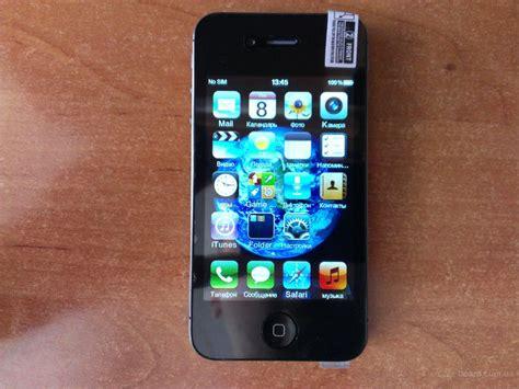 iphone 100 www imgkid the image kid has it