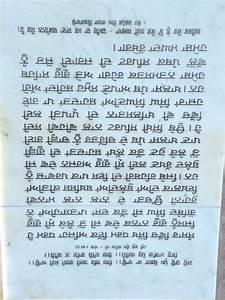 bhagat singh essay in marathi gcse textiles coursework help bhagat singh essay in marathi