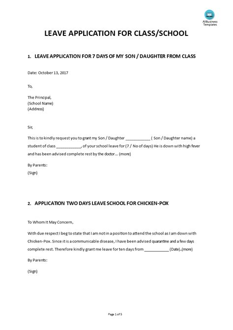 leave application form school messages template