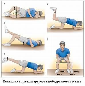 Хрен при лечении остеохондроза