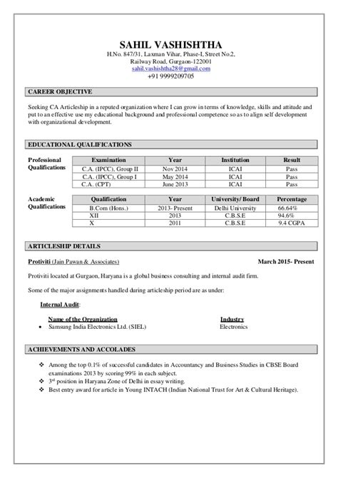 Ca Articleship Resume In Word by Sahil Resume Articleship