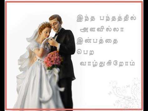 happy wedding anniversary wishes sms  images wallpaper whatsapp video  hindi