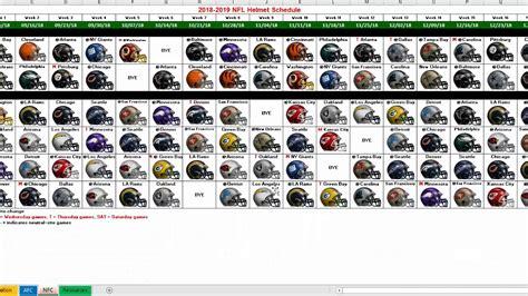 nfl helmet schedule excel spreadsheet youtube