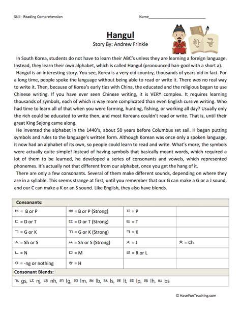 6th grade reading worksheets kidz activities