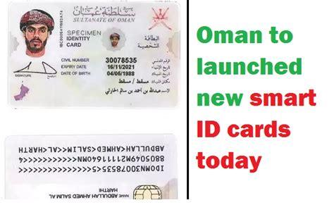 resident id cards  oman arabian gulf life