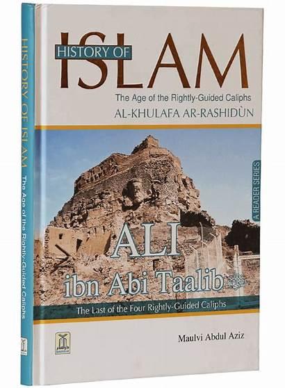 Islam History Ali Ibn Taalib Abi Darussalam