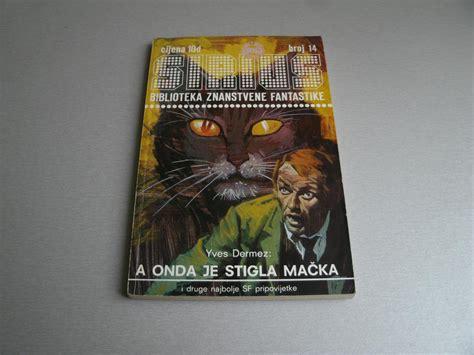 Sirius - Biblioteka znanstvene fantastike broj 14 ...