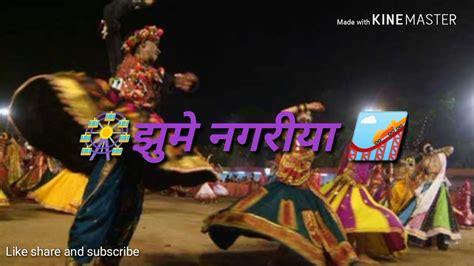 Mitronl Ringtone Mp3/jackky Bhagananil Kritika