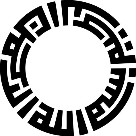 stickers muraux islam pas cher sticker islam pas cher meilleures images d inspiration pour votre design de maison