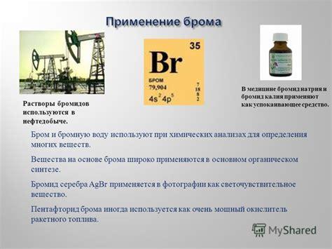 Что значит инертный газвиды инертных газов свойства применение