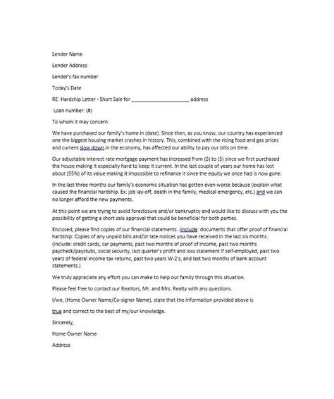 short sale hardship letter template sample short sale