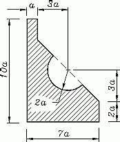 Dreiecksfläche Berechnen : berechnung von fl chentr gheitsmomenten beispiel ~ Themetempest.com Abrechnung
