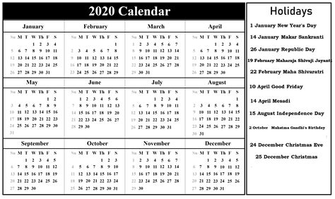 public holidays  india  printable template calendar
