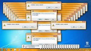 Windows 7 Crazy Error HD! | Doovi