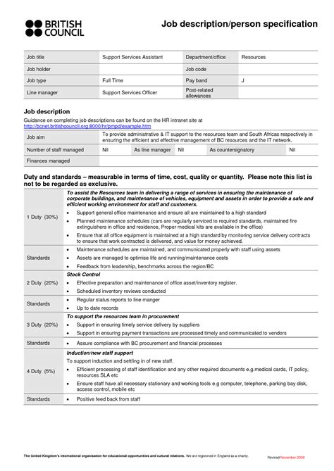 Thinking About Immediate Methods In Job Description. Purchase Manager Resume Doc. Ses Resume. Resume With Salary Requirements Sample. Employer Search Resumes Free. Resume For Coordinator Position. Resume Skill. Resume Example. Making A Resume On Google Docs