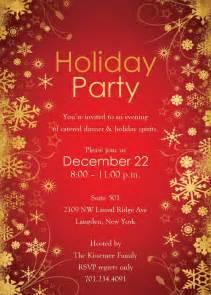 xmas party invite template invitation template