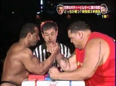IFBB pro George Farah vs sumo champion Akebono in arm ...
