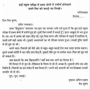 Tree my best friend essay in marathi