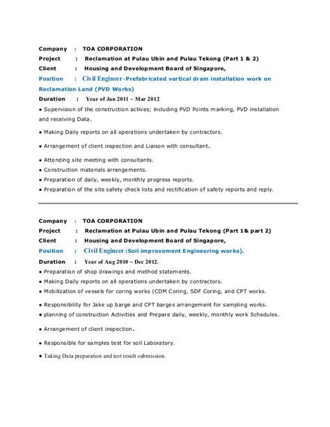 Resume For Part Time Singapore by Raja Kumar Resume Senior Civil Engineer