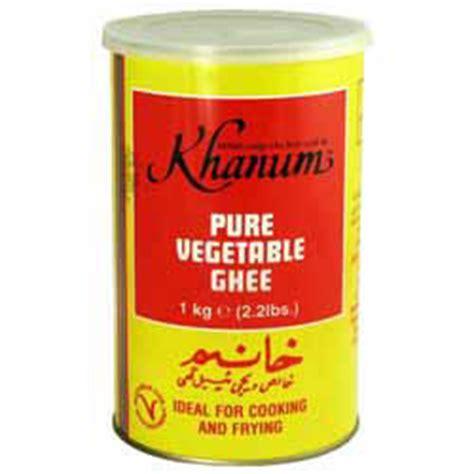 Pure Vegetable Ghee  Khanum